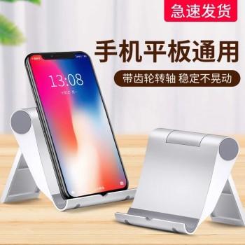 手机支架平板电脑直播专用金属便携式伸缩懒人网红