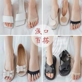 五指袜前掌半截脚掌分趾袜套高跟凉鞋袜子隐形袜底