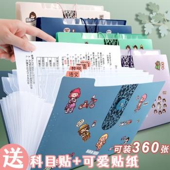 a4文件夹透明多层插页风琴包学生用可爱韩国试卷整