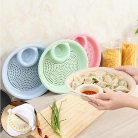 2个装】沥水饺子盘 多功能水果盘创意餐具盘子