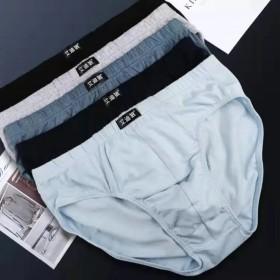 4条男士内裤纯棉三角裤