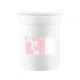面膜粉桶 收纳桶 食品级圆桶