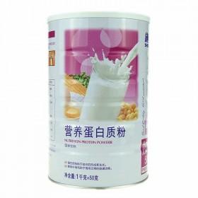 营养免益多维蛋白质粉1050g