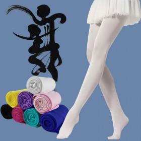 3条装 儿童袜子天鹅绒舞蹈袜宝宝袜子女童丝袜打底连