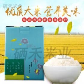 10斤新品东北大米香正宗吉林松花江农家自产粳米