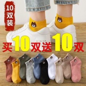 20双韩版袜子女中筒浅口隐形船袜学生秋冬夏季短袜女