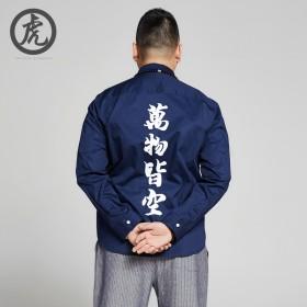 中国风大码男装衬衫 加肥加大文字印花长袖衬衣胖子