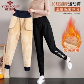 200斤可穿加绒羊羔绒保暖裤女休闲裤打底裤小脚裤