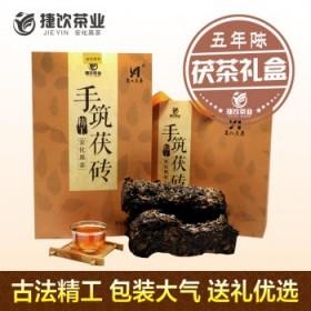 陈年安化黑茶手筑茯砖茶礼盒