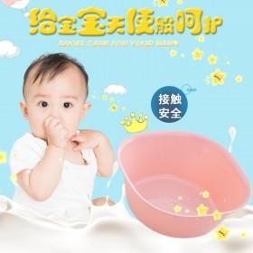 婴儿脸盆塑料小盆子家用洗衣服盆学生宿舍洗脸盆子洗菜