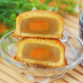 正宗广式中秋节迷你蛋黄小月饼45gx4个