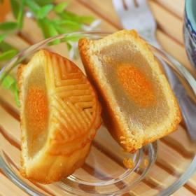 正宗广式广信迷你蛋黄小月饼45gx4个