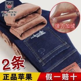 2件美国苹果加厚加绒牛仔裤弹力男直筒休闲裤秋冬长裤