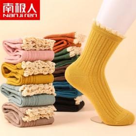南极人10双装袜子女中筒日系女袜秋冬中厚韩版花边袜
