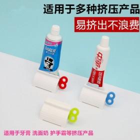 抖音挤牙膏神器懒人洗面奶按压器手动牙膏夹子创意手动