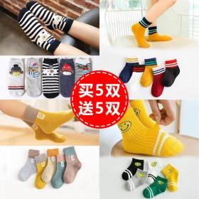 【10双】儿童袜子春秋冬厚款保暖棉袜