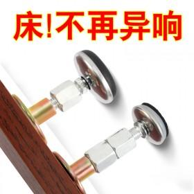 床头固定器防摇晃家用床头稳定器可调节静音门后防撞垫