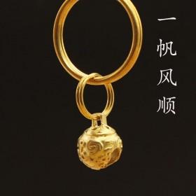 黄铜铃铛钥匙扣挂件多款组合挂饰男女招财保平安