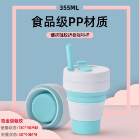户外旅行便携可折叠硅胶创意硅胶运动水杯伸缩杯