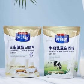 英贝健益生菌牛初乳蛋白粉