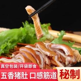 熟食猪肚子4斤即食原香猪肚头丝下酒菜新鲜卤肉凉