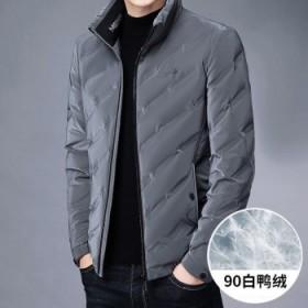羽绒服白鸭绒男士冬季短款轻薄男装中青年立领冬装外套