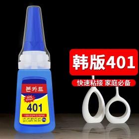 多功能胶水401强力胶