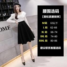 夏新款高腰显瘦百搭半身A字裙包含安全裤