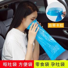 呕吐包呕吐物应急处理包幼儿园儿童专用一次性孕吐袋车