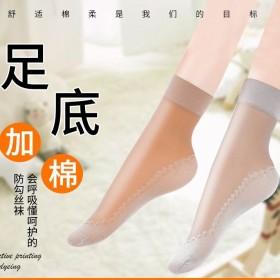 春夏薄丝袜 防勾防滑天鹅绒短丝袜 吸汗女士短丝袜
