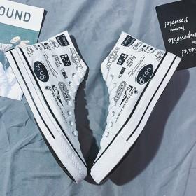 街头男鞋涂鸦板鞋子男士布鞋韩版高帮帆布鞋