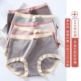 大码内裤女胖mm200斤高腰收腹纯棉夏薄款三角裤