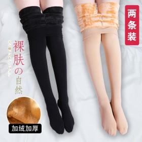 肉色打底裤光腿神器女秋冬加绒加厚自然裸感保暖压力瘦
