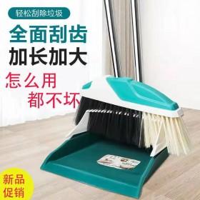 扫把簸箕套装组合家用套装软毛笤帚不粘头发扫地神器