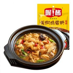 喔酱黄焖鸡米饭酱料正宗家用炒鸡酱料秘制黄焖鸡调料