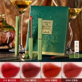 礼盒4支装完美小细管口红日记丝绒雾面哑光唇釉不掉色