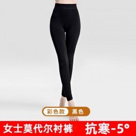 大码秋裤女春秋200斤170内穿打底裤衬裤莫代尔