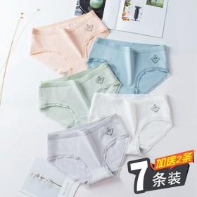 7条袋装纯棉色质三角裤新款中低腰女士内裤女