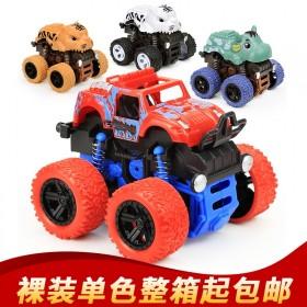 四驱特技惯性越野车儿童玩具仿真男孩模型抗摔玩具车地