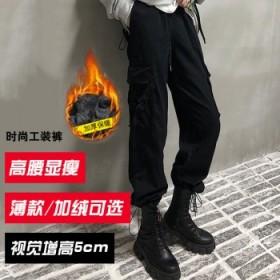 加绒加厚工装裤女韩版宽松大码显瘦BF黑色裤子秋冬