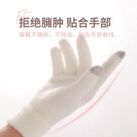 女士秋冬季防寒保暖加绒触屏全指毛线手套