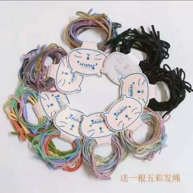 韩版网红高弹力头绳女简约百搭扎头发发饰橡皮筋发绳
