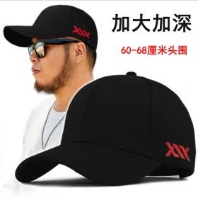 黑色棒球帽硬顶有加大码
