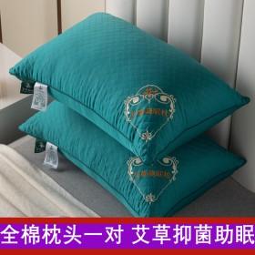 全棉家用成人艾草抑菌枕头一对2个装