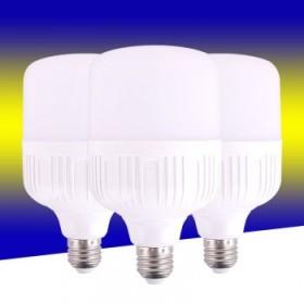 4个 led灯泡超亮节能灯