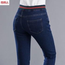 南极人加绒/薄款新款高质量仿牛仔裤女韩版松紧高腰