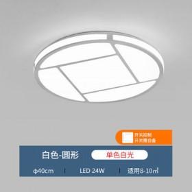 40cmLED客厅灯简约现代