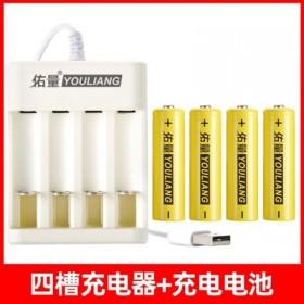 5号7号充电电池可充电