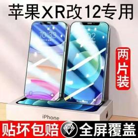 苹果xr改12专用钢化膜iPhone11改12手机