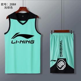 李宁篮球服套装儿童球衣成人比赛队服训练秋运会运动服